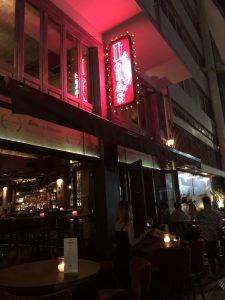 Lolas Cocktail Bar Pireaus